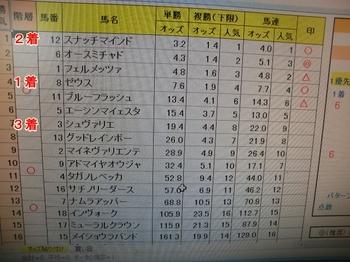 006418セブン.JPG