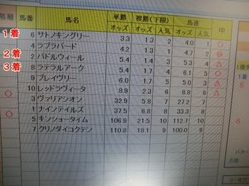 008418セブン.JPG