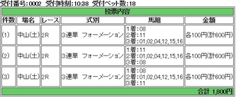 228nakayama2.jpg