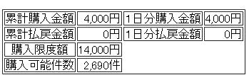 kensyou307.jpg